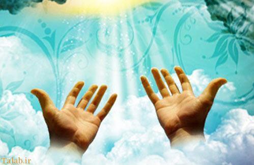 دعای امام باقر (ع) جهت رفع گرفتاری